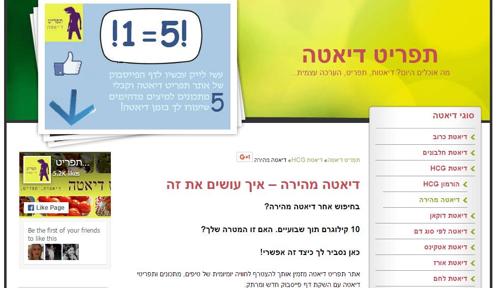 אתר עם תוכנית שותפים